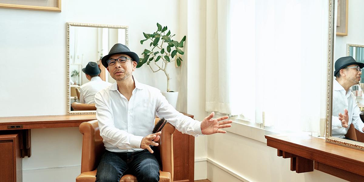 人気ヘアアーティスト、「アンフルラージュ」倉田正樹さんに聞く、好感度UPのヘアスタイル術